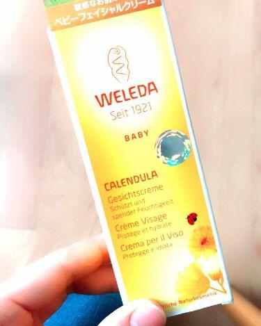 カレンドラ ベビーフェイシャルクリーム/WELEDA/ハンドクリーム・ケアを使ったクチコミ(4枚目)
