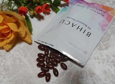 BIHACU/美人通販/美肌サプリメントを使ったクチコミ(3枚目)