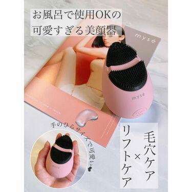 ミーゼクレンズリフト/ヤーマン/スキンケア美容家電 by peach🍑