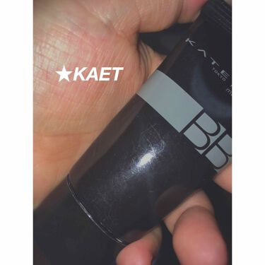 ミネラルマスクBB/KATE/化粧下地を使ったクチコミ(1枚目)