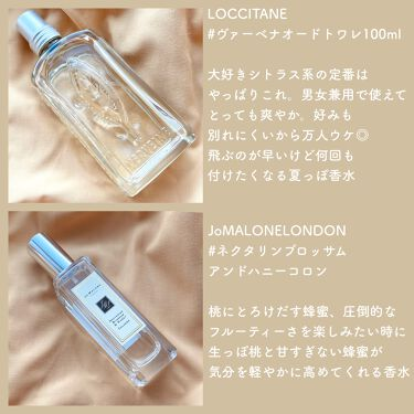 ヴァーベナ オードトワレ/L'OCCITANE/香水(レディース)を使ったクチコミ(4枚目)