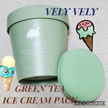 グリーンティーアイスクリームパック/VELY VELY/洗い流すパック・マスクを使ったクチコミ(1枚目)