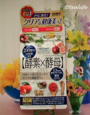 【画像付きクチコミ】スリム、スッキリ、きれいをサポートしてくれる、ダイエット食品カテゴリー4年連続売上NO.1の「イースト×エンザイムダイエット」が、さらに進化し、パワーアップしたというので使ってみました。酵素(おぎなう)×酵母(整える)+スッキリサポー...