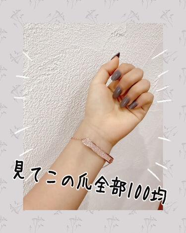 【画像付きクチコミ】DAISOとセリアで可愛い爪は作れます!!!☆DAISOSomptueux51番GENEネイルトップコート、ベースコートネイルチップつけ爪用テープ☆Seriaネイルスタンドその他ヤスリ(削れればなんでもいいかと!作り方①チップを自分の...