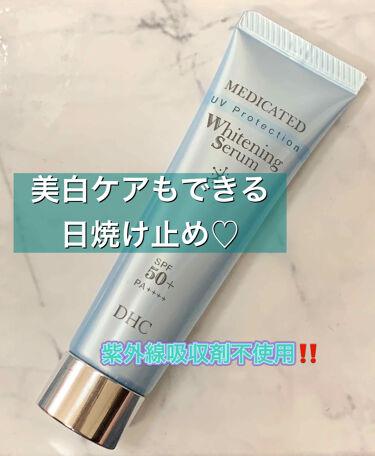 薬用ホワイトニングセラム UV/DHC/化粧下地 by みい♡フォロバ