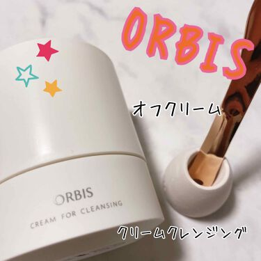 オフクリーム/ORBIS/クレンジングクリームを使ったクチコミ(1枚目)