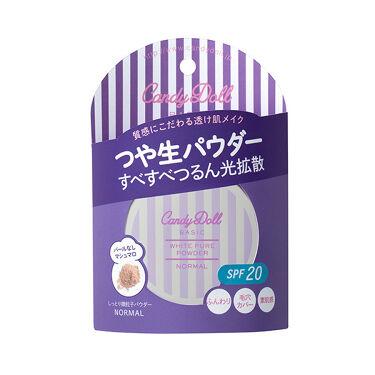 キャンディドール ホワイトピュアパウダー<ノーマル> CandyDoll