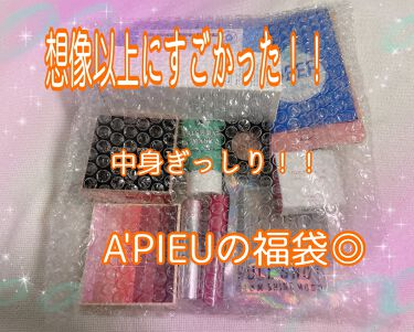 Qoo10 福袋/Qoo10/メイクアップキットを使ったクチコミ(1枚目)