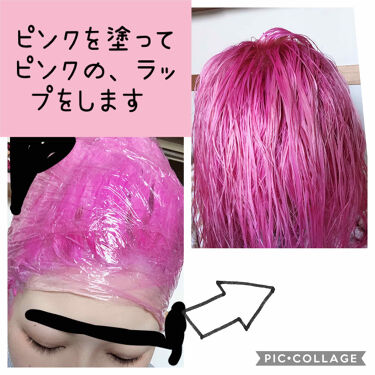 ANCELS COLOR BUTTER/エンシェールズ/ヘアパック・トリートメントを使ったクチコミ(2枚目)