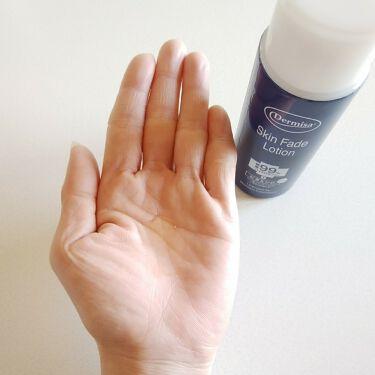 スキンフェイドローションV/デルミサ/化粧水を使ったクチコミ(1枚目)