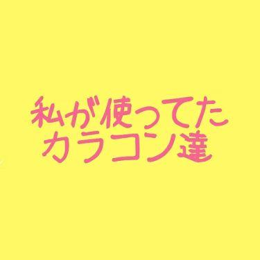 エンジェルカラー バンビシリーズ ヴィンテージオリーブ/エンジェルカラー/カラーコンタクトレンズを使ったクチコミ(1枚目)