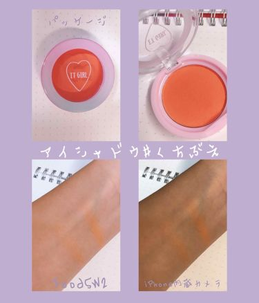 WHY NOT SPINNS リキッドアイライナー/DAISO/リキッドアイライナーを使ったクチコミ(2枚目)