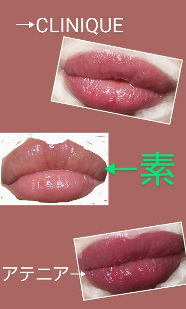 チャビー スティック モイスチャライジング リップ カラー バーム/CLINIQUE/口紅を使ったクチコミ(3枚目)