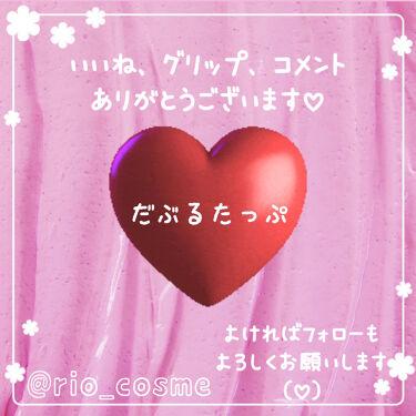 ベターザンアイズ ミュージックシリーズ/rom&nd/パウダーアイシャドウを使ったクチコミ(7枚目)