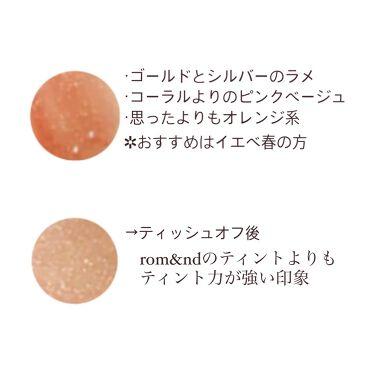 ジューシーパン スパークリングティント/A'pieu/口紅を使ったクチコミ(2枚目)