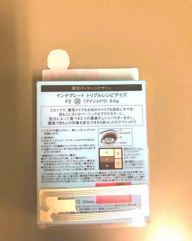 トリプルレシピアイズ/インテグレート/パウダーアイシャドウを使ったクチコミ(2枚目)