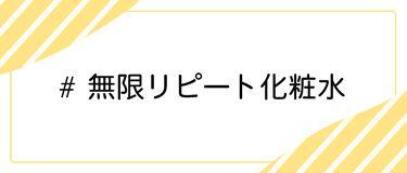 LIPS公式アカウント on LIPS 「\4/3(土)から新しいハッシュタグイベント開始!💖/みなさん..」(2枚目)