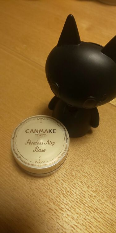 ポアレスエアリーベース/CANMAKE/化粧下地を使ったクチコミ(1枚目)