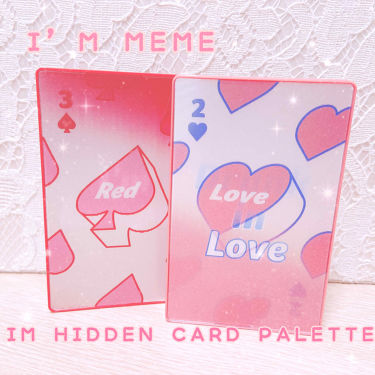 I'M HIDDEN CARD PALETTE/I'M MEME/パウダーアイシャドウ by あおむし🍎