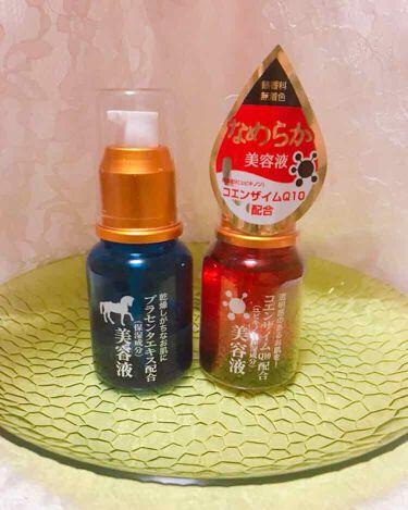 コエンザイムQ10 モイスチャーローション/DAISO/化粧水を使ったクチコミ(1枚目)