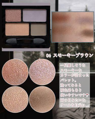 リラクシーアイシャドウ/GENE TOKYO/パウダーアイシャドウを使ったクチコミ(8枚目)