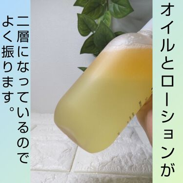 Shake One Mist C/ViTAM/美容液を使ったクチコミ(2枚目)