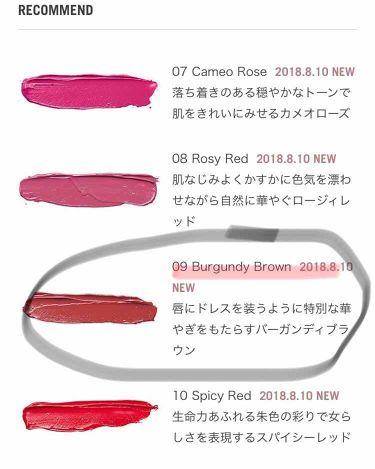 カネボウ ウェアリングキープルージュ/KANEBO/口紅を使ったクチコミ(3枚目)