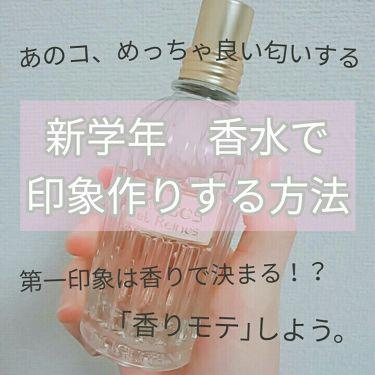 ローズ オードトワレ/L'OCCITANE/香水(レディース)を使ったクチコミ(1枚目)