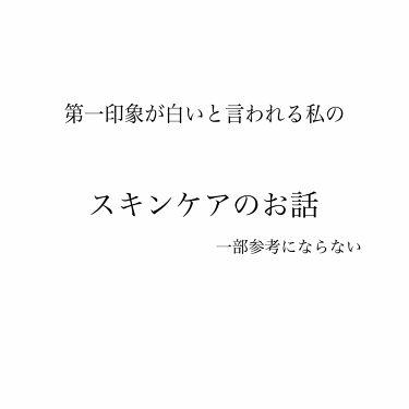 宮野さんの「なめらか本舗豆乳イソフラボン含有オールインワンジェル<オールインワン化粧品>」を含むクチコミ