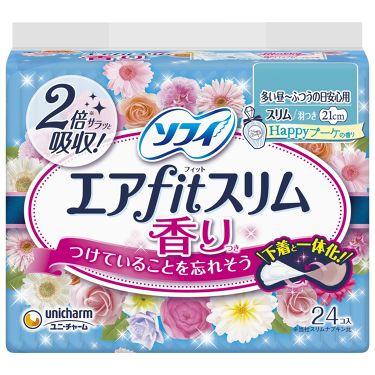 エアfitスリム(R) Happyブーケの香り 多い昼~ふつうの日安心用 210羽つき