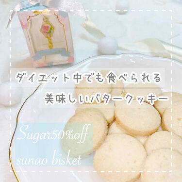 SUNAO 発酵バター/グリコ/食品を使ったクチコミ(1枚目)