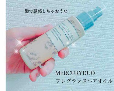MERCURYDUO by megami no wakka ELEGANCE HAIR OIL/RBP/アウトバストリートメントを使ったクチコミ(1枚目)