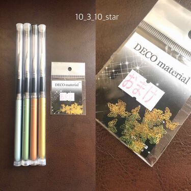 ネイル工房オリジナルジェルネイルブラシzecca筆 Liner/ネイル工房/ネイル用品を使ったクチコミ(4枚目)