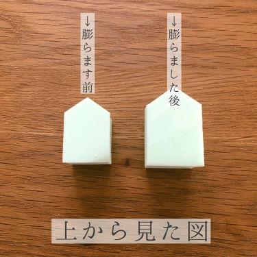 メイクアップスポンジ バリューパック ハウス型 14個/DAISO/メイクアップキットを使ったクチコミ(2枚目)