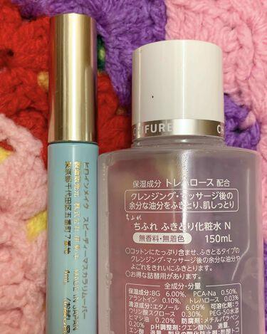 ふきとり化粧水/ちふれ/化粧水を使ったクチコミ(4枚目)