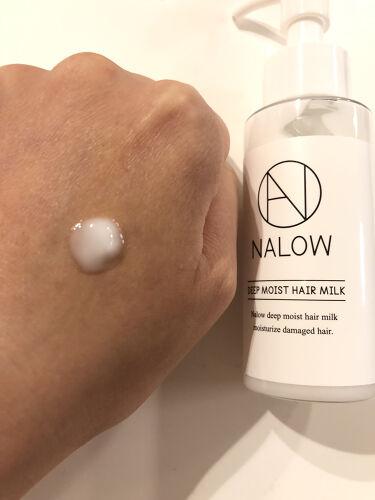 ナロウ ディープモイストヘアミルク/NALOW/アウトバストリートメントを使ったクチコミ(3枚目)