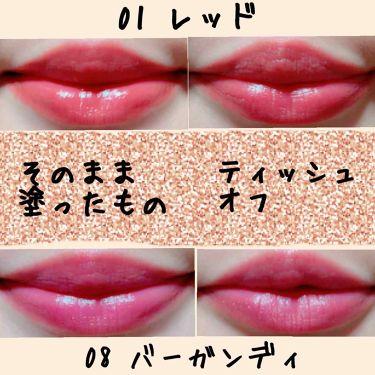 リップティント N/OPERA/口紅を使ったクチコミ(3枚目)