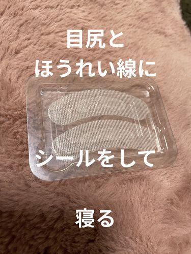 モイストパッチ/ハーリス/シートマスク・パックを使ったクチコミ(1枚目)