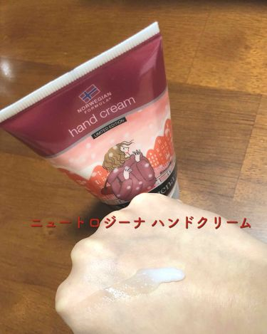 バスソルト/クナイプ/入浴剤を使ったクチコミ(3枚目)