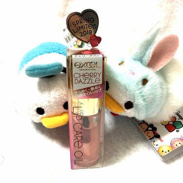 眠リ姫さんの「エクセルリップケアオイル<リップグロス>」を含むクチコミ