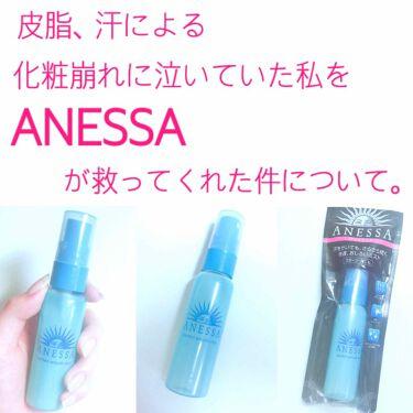 ♛︎平野♛︎さんの「アネッサパーフェクト さらさらミスト<ミスト状化粧水>」を含むクチコミ