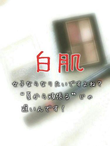 ニベアサン プロテクトウォータージェル SPF35/ニベア/化粧下地を使ったクチコミ(1枚目)