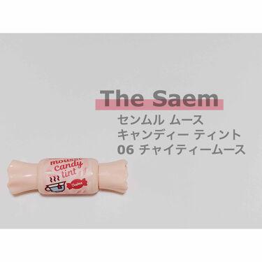 ムース キャンディー ティント/the SAEM/リップグロスを使ったクチコミ(1枚目)