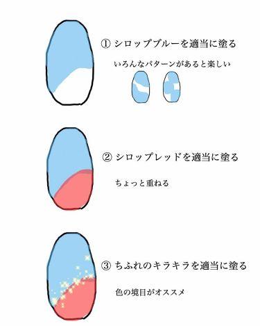 サンリオネイル/ザ・ダイソー/ネイル用品を使ったクチコミ(2枚目)