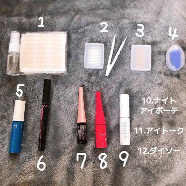 ワンダーアイリッドテープ Extra/D-UP/二重まぶた用アイテムを使ったクチコミ(2枚目)