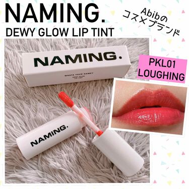 Dewy Glow Lip Tint 6color NAMING.