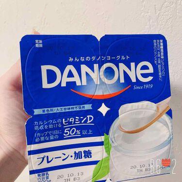 【画像付きクチコミ】⭕️新しいみんなのダノンヨーグルトはカルシウムの吸収を助けるビタミンDを1カップに3マイクログラム配合。大人が1日に必要な量の50%以上。小学生1年生の子供が必要な量の100%を満たします*。牛乳由来のカルシウム(約80mg)も含まれ...