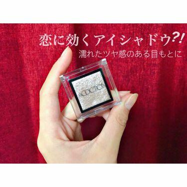 ザ アイシャドウ/ADDICTION/パウダーアイシャドウ by hoso
