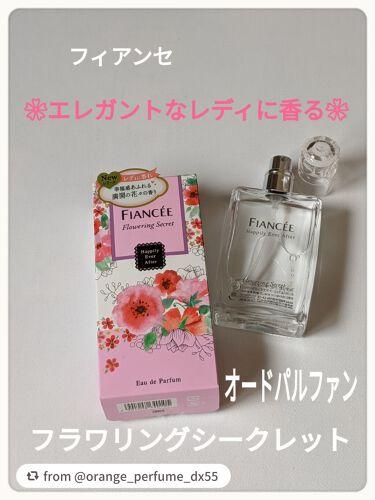 フィアンセ ハピリーエバーアフター オードパルファン フラワリングシークレット/フィアンセ/香水(レディース)を使ったクチコミ(1枚目)