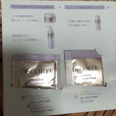 フィトチューン ホワイトニング チューナー/COSME  DECORTE/化粧水を使ったクチコミ(2枚目)